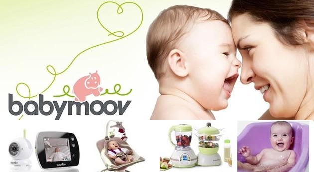 Produse Babymoov